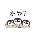 うごく!ほのぼの子ペンギン でか文字編♪(個別スタンプ:09)