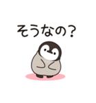 うごく!ほのぼの子ペンギン でか文字編♪(個別スタンプ:10)