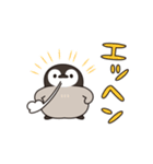 うごく!ほのぼの子ペンギン でか文字編♪(個別スタンプ:11)