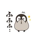 うごく!ほのぼの子ペンギン でか文字編♪(個別スタンプ:12)