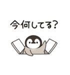 うごく!ほのぼの子ペンギン でか文字編♪(個別スタンプ:13)