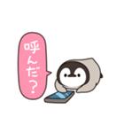 うごく!ほのぼの子ペンギン でか文字編♪(個別スタンプ:14)