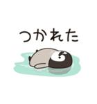 うごく!ほのぼの子ペンギン でか文字編♪(個別スタンプ:17)