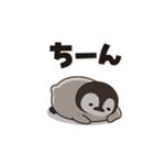 うごく!ほのぼの子ペンギン でか文字編♪(個別スタンプ:20)