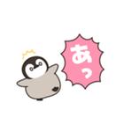 うごく!ほのぼの子ペンギン でか文字編♪(個別スタンプ:21)