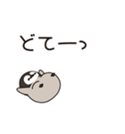 うごく!ほのぼの子ペンギン でか文字編♪(個別スタンプ:22)