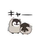 うごく!ほのぼの子ペンギン でか文字編♪(個別スタンプ:23)