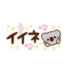 やさしいスタンプ★コンパクト(個別スタンプ:01)
