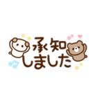 やさしいスタンプ★コンパクト(個別スタンプ:02)