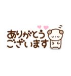 やさしいスタンプ★コンパクト(個別スタンプ:04)