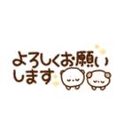 やさしいスタンプ★コンパクト(個別スタンプ:05)