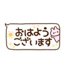 やさしいスタンプ★コンパクト(個別スタンプ:08)