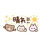 やさしいスタンプ★コンパクト(個別スタンプ:09)