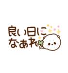 やさしいスタンプ★コンパクト(個別スタンプ:14)