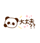 やさしいスタンプ★コンパクト(個別スタンプ:29)