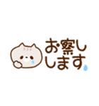 やさしいスタンプ★コンパクト(個別スタンプ:30)