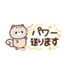 やさしいスタンプ★コンパクト(個別スタンプ:36)