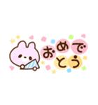やさしいスタンプ★コンパクト(個別スタンプ:40)