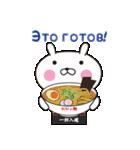 おぴょうさ10-シンプル生活4-ロシア語版(個別スタンプ:39)