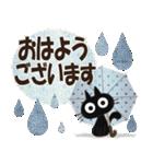 黒ねこの真夏便り(個別スタンプ:2)