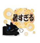 黒ねこの真夏便り(個別スタンプ:7)