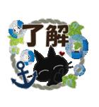 黒ねこの真夏便り(個別スタンプ:14)