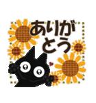 黒ねこの真夏便り(個別スタンプ:27)