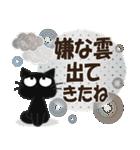 黒ねこの真夏便り(個別スタンプ:29)