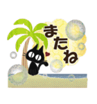 黒ねこの真夏便り(個別スタンプ:40)