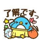 夏満喫〜なペンギン親子!(個別スタンプ:01)