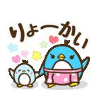 夏満喫〜なペンギン親子!(個別スタンプ:02)