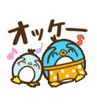 夏満喫〜なペンギン親子!(個別スタンプ:03)