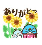 夏満喫〜なペンギン親子!(個別スタンプ:05)