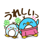 夏満喫〜なペンギン親子!(個別スタンプ:06)