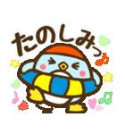 夏満喫〜なペンギン親子!(個別スタンプ:07)