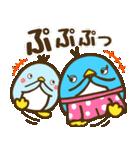 夏満喫〜なペンギン親子!(個別スタンプ:08)