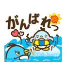 夏満喫〜なペンギン親子!(個別スタンプ:09)