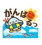 夏満喫〜なペンギン親子!(個別スタンプ:10)