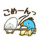 夏満喫〜なペンギン親子!(個別スタンプ:11)