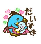 夏満喫〜なペンギン親子!(個別スタンプ:12)