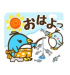 夏満喫〜なペンギン親子!(個別スタンプ:13)