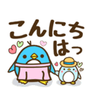 夏満喫〜なペンギン親子!