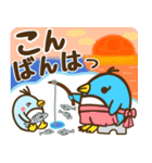 夏満喫〜なペンギン親子!(個別スタンプ:15)