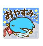 夏満喫〜なペンギン親子!(個別スタンプ:16)