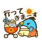 夏満喫〜なペンギン親子!(個別スタンプ:17)