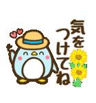 夏満喫〜なペンギン親子!(個別スタンプ:18)