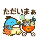 夏満喫〜なペンギン親子!(個別スタンプ:19)