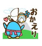 夏満喫〜なペンギン親子!(個別スタンプ:20)