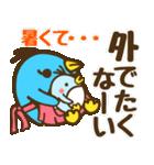 夏満喫〜なペンギン親子!(個別スタンプ:22)