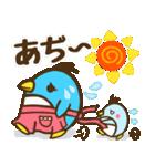 夏満喫〜なペンギン親子!(個別スタンプ:23)